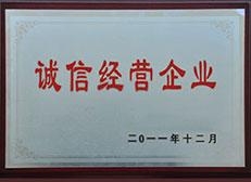 超细玻璃棉保温材料生产厂家资质证书